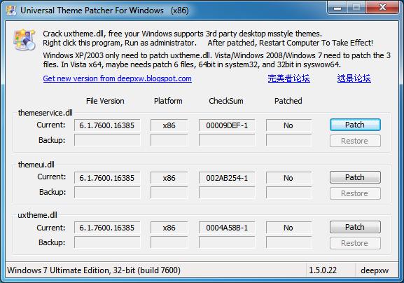 Universal theme patcher 6 Herramientas para mejorar la apariencia de Windows 7