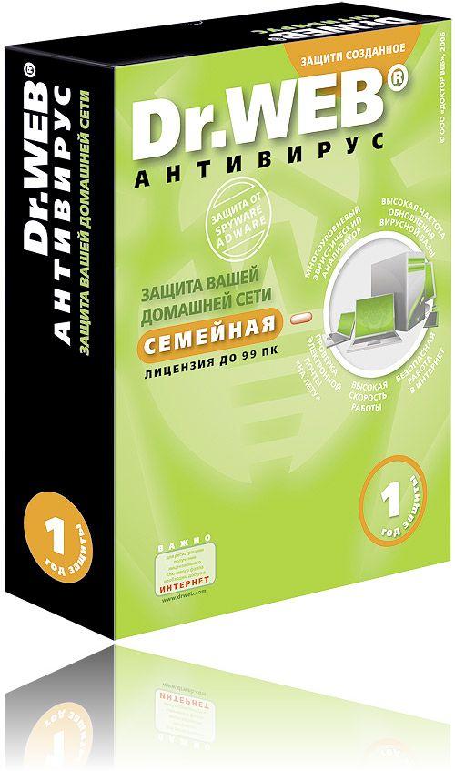 Халява от Microsoft ) WIndows 2009 Server диски, наклейки, плакаты.