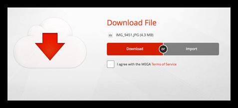 mega-descargar-archivo